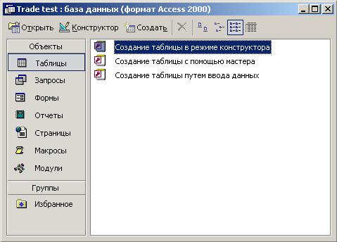 hello_html_ma96a714.jpg