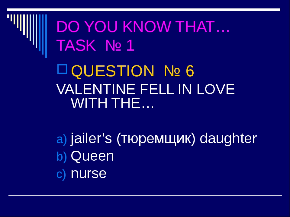 DO YOU KNOW THAT… TASK № 1 QUESTION № 6 VALENTINE FELL IN LOVE WITH THE… jail...