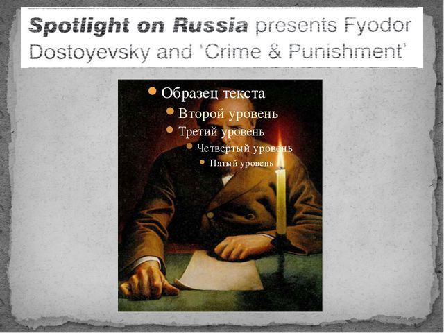 protagonists and antagonists in fyodor dostoevskys crime and punishment Shmoop guide to crime and punishment protagonist, antagonist, foil, guide, mentor, and character roles crime and punishment by fyodor dostoevsky home.