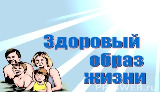 http://ppt4web.ru/images/8/7055/640/img0.jpg