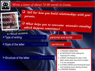 Write a letter of about 70-80 words to Susan. Type of writing Style of the le