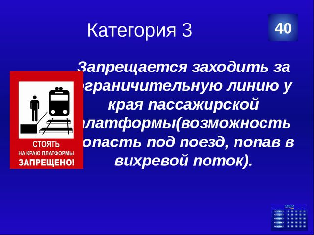 Категория 4 С К И Р 10 Категория Ваш вопрос Ответ