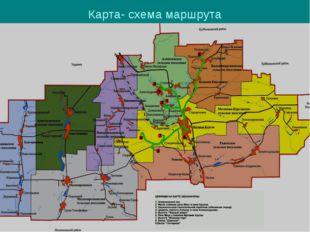 Великий Новгород расположен наПриильменской низменности, на рекеВолхов,в 6