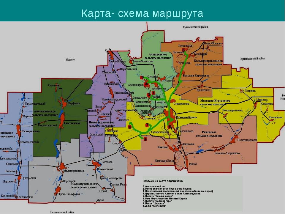 Великий Новгород расположен наПриильменской низменности, на рекеВолхов,в 6...