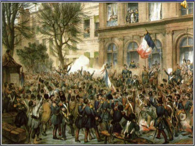 1830г. - восстание за независимость «… С того дня, как я узнал о событиях 29...