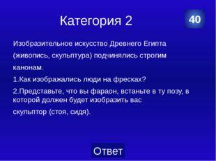 Категория 5 Эта картина, писалась 6 лет русским художником, стала первой его