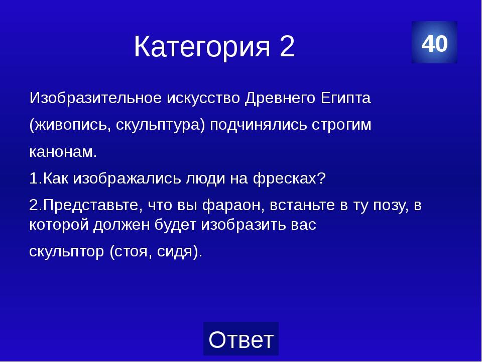 Категория 5 Эта картина, писалась 6 лет русским художником, стала первой его...