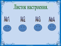hello_html_44fd301a.png