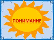 hello_html_6b3fb670.png