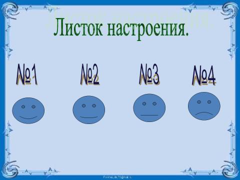 hello_html_m30b846c0.png