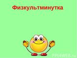 hello_html_m40855ea2.png