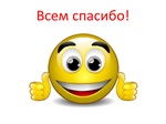 hello_html_m63532354.png