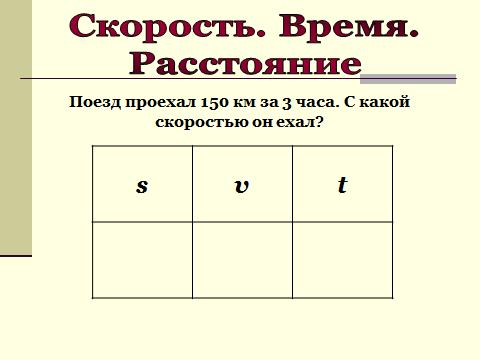 hello_html_m4a5666cc.png