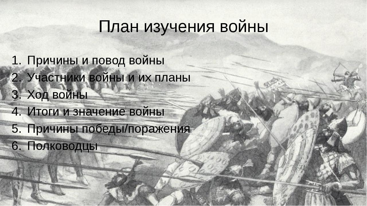 презентация эпоха бронзы история 5 класс