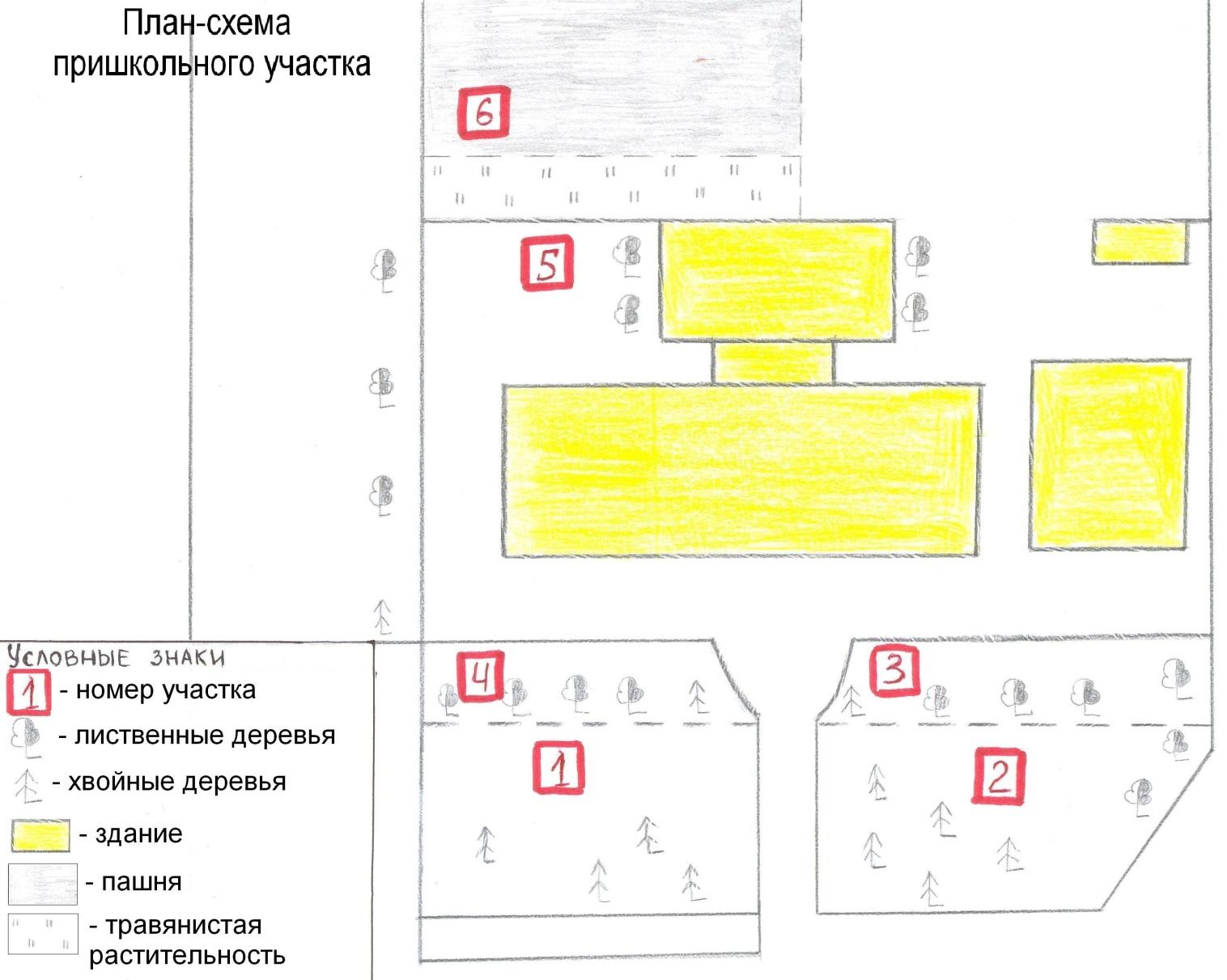 C:\Documents and Settings\Admin\Мои документы\Downloads\1 003.jpg