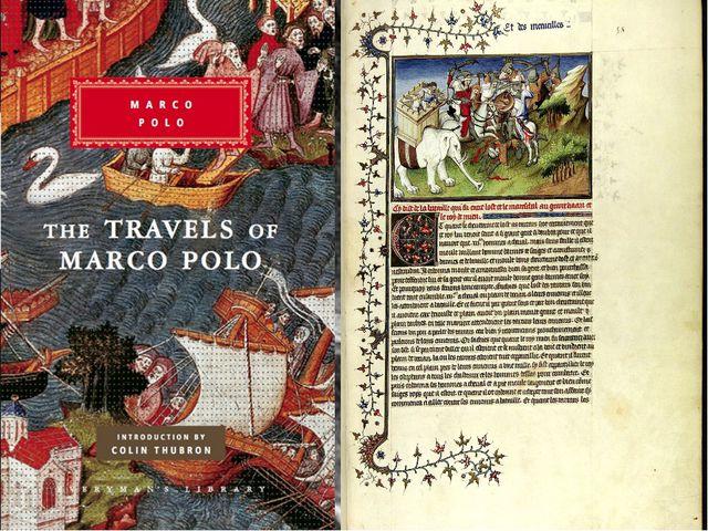 Возвращение на Родину В 1295 году Марко Поло вернулся в Венецию. На Родине он...