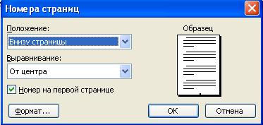 hello_html_m179e375a.png