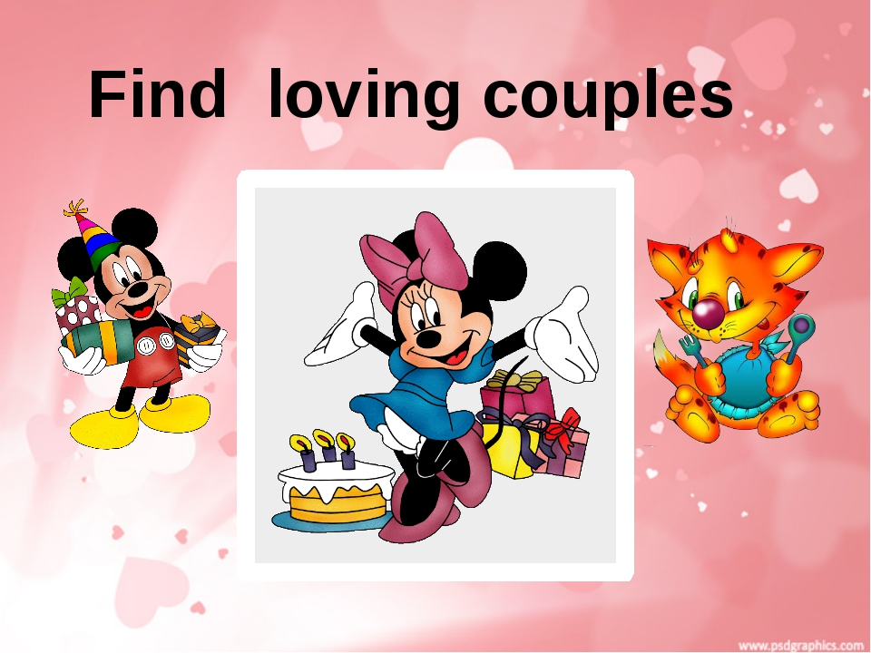 Find loving couples