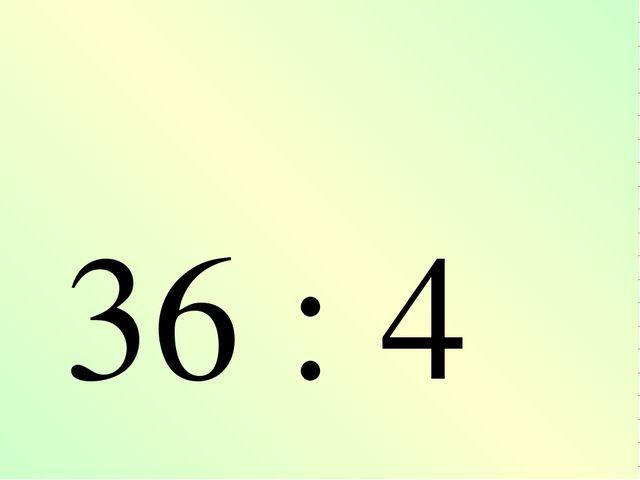 36 : 4