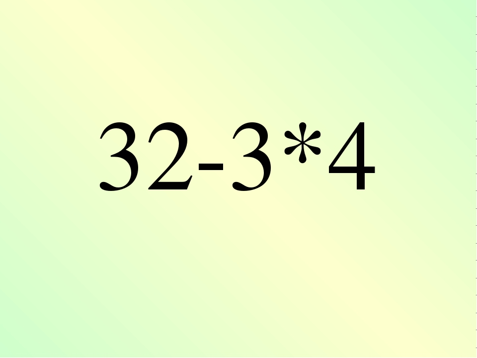32-3*4