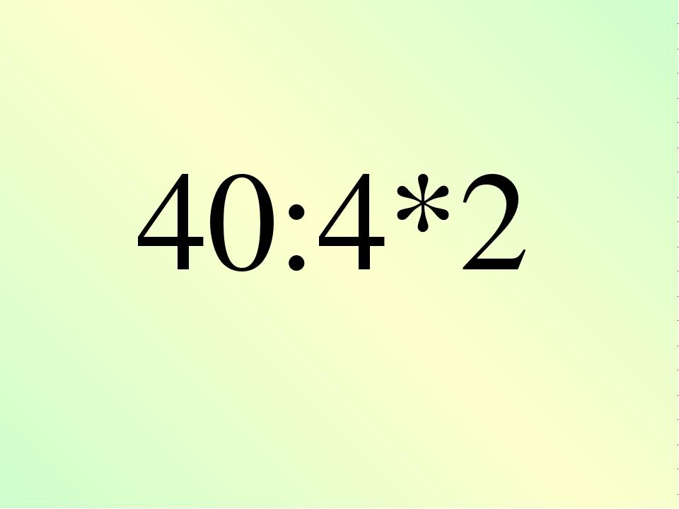 40:4*2