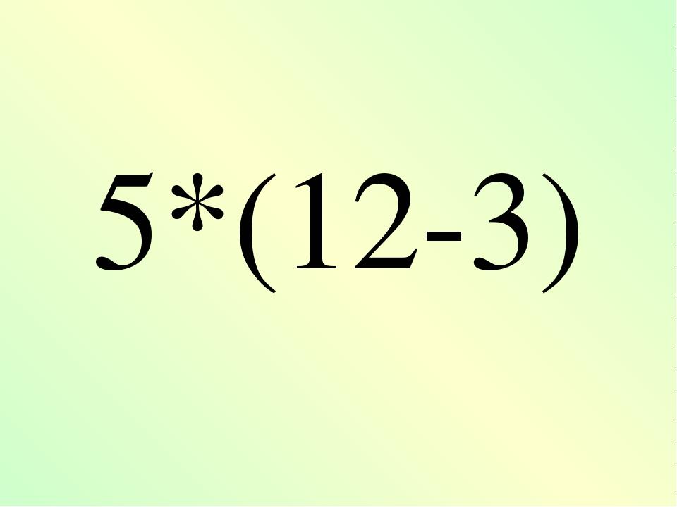 5*(12-3)