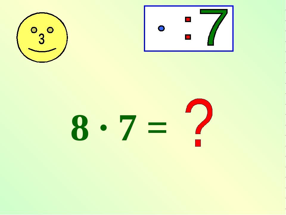 8 · 7 =