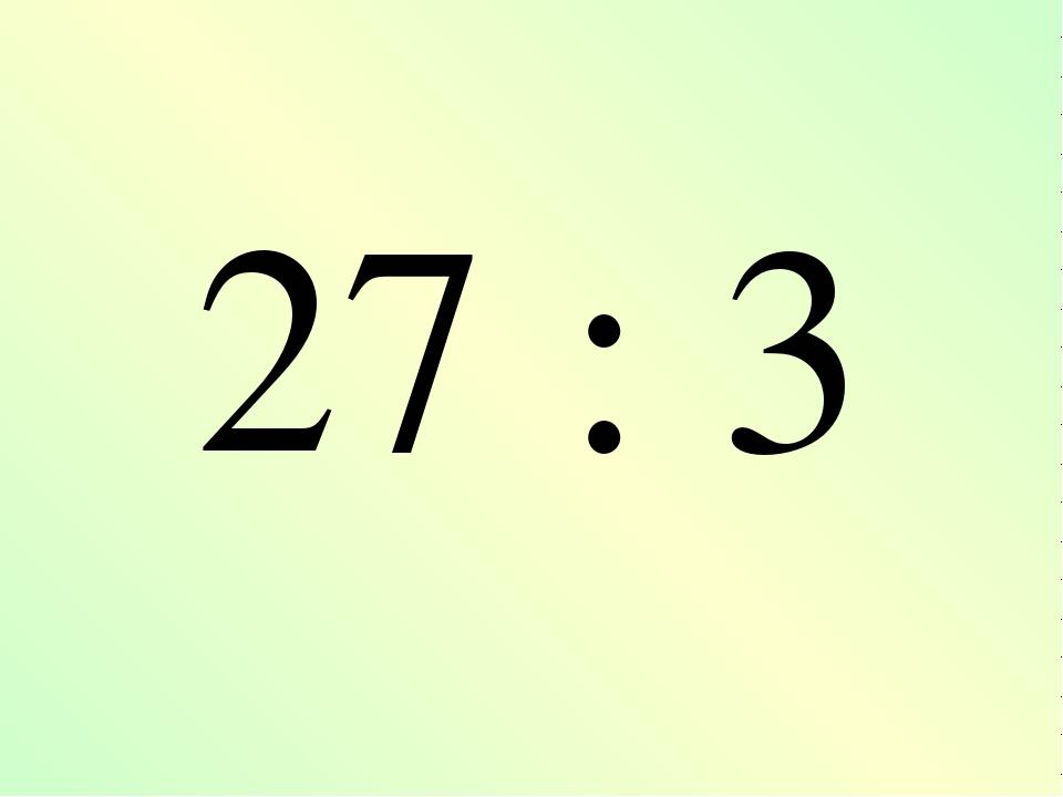 27 : 3