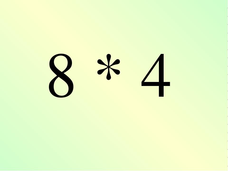 8 * 4