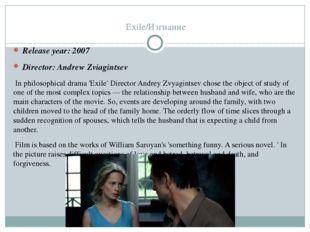 Exile/Изгнание Release year: 2007 Director: Andrew Zviagintsev In philosophi