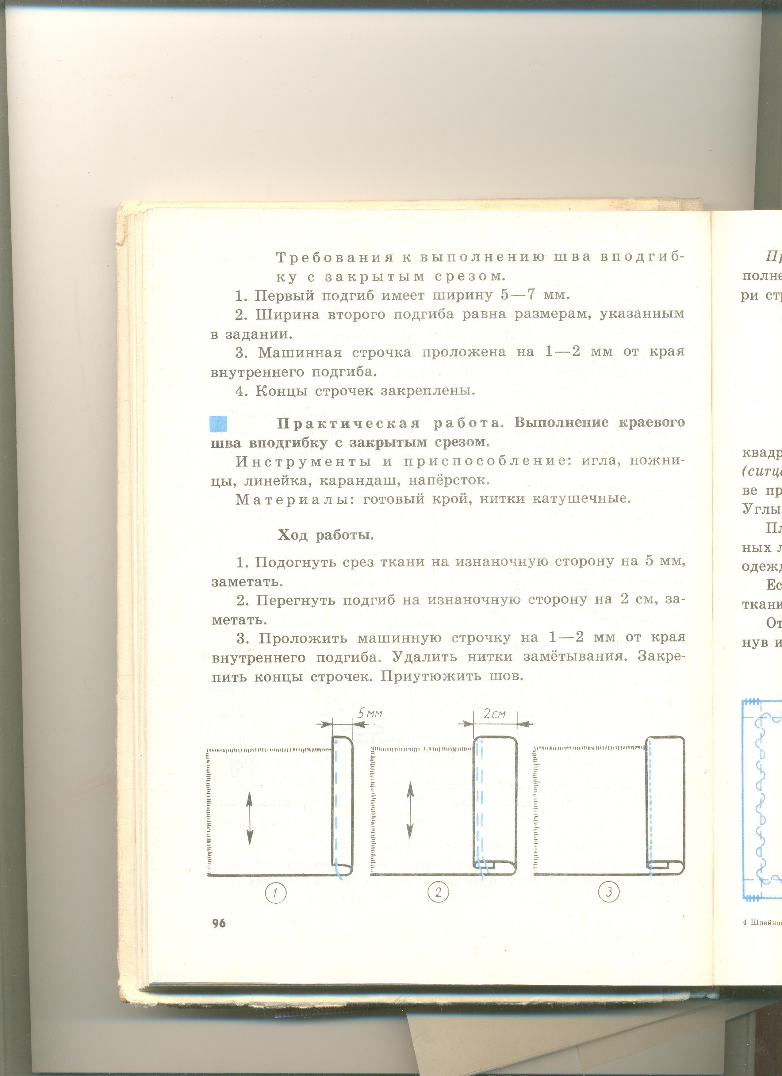 C:\Documents and Settings\User\Мои документы\Мои рисунки\фото СПТУ-87\фото СПТУ-87 018.jpg