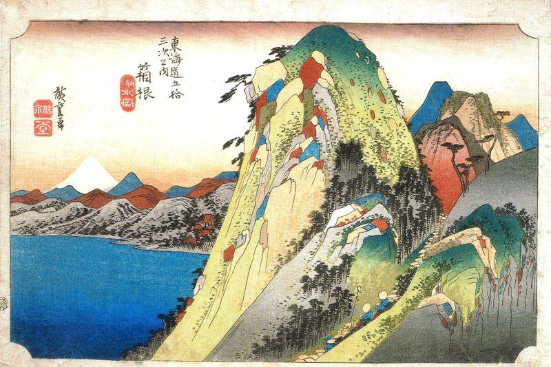 C:\Documents and Settings\Admin\Мои документы\Мои рисунки\картинки япония\DFRG.jpg
