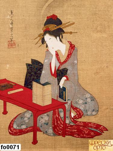C:\Documents and Settings\Admin\Мои документы\Мои рисунки\картинки япония\original_347.jpg