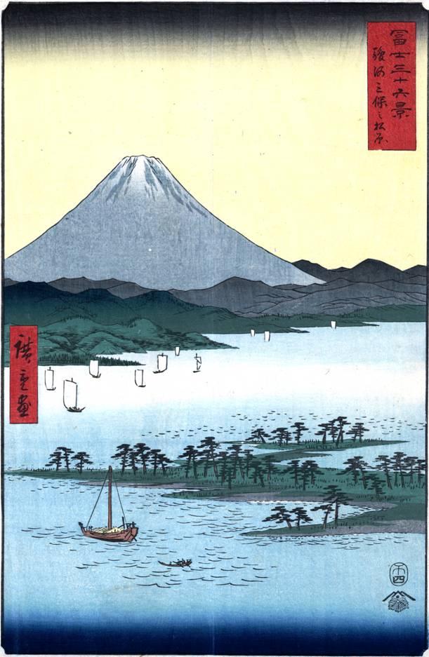 C:\Documents and Settings\Admin\Мои документы\Мои рисунки\картинки япония\image001.jpg