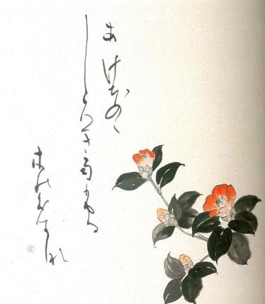 C:\Documents and Settings\Admin\Мои документы\Мои рисунки\картинки япония\0a162b47644f42d5bcdaf0e38ac5a52f.jpeg