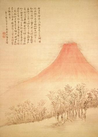 C:\Documents and Settings\Admin\Мои документы\Мои рисунки\картинки япония\Unknown_author__The_Series___Art_of_the_Far_East___9__canvas_fine_art_prints_posters___b.jpg