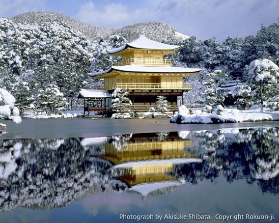 C:\Documents and Settings\Admin\Мои документы\Мои рисунки\картинки япония\0_4fc2_ad67ab53_XL.jpeg