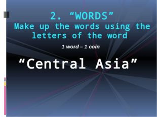 "2. ""WORDS"" Make up the words using the letters of the word ""Central Asia"" 1 w"