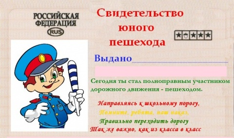 C:\Users\Arm\Desktop\1987500-e709042a4c5bcac1.jpg