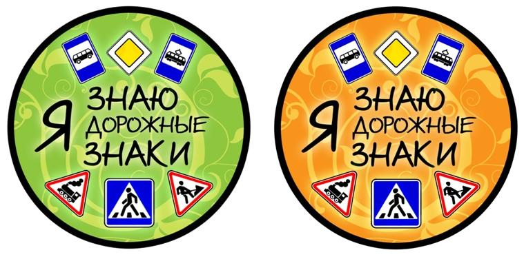 http://vdohnovlennye.ru/wp-content/uploads/2013/01/70.jpg