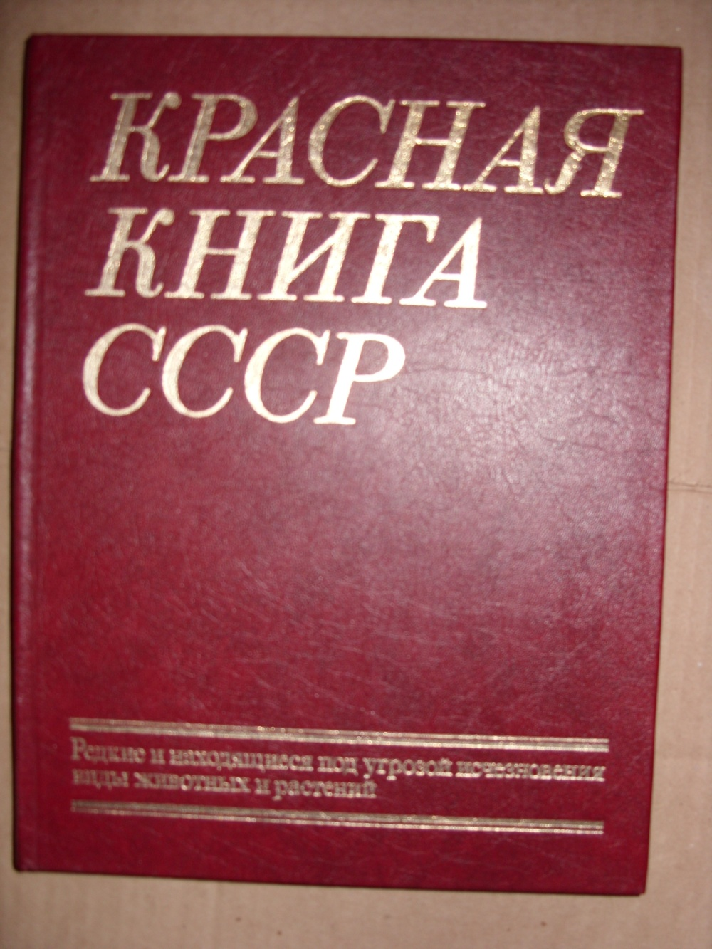 http://www.antic-book.ru/content/images/items/2156.jpg