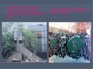 Монумент славы, посвященный боевому и трудовому подвигу ижевских машиностроит