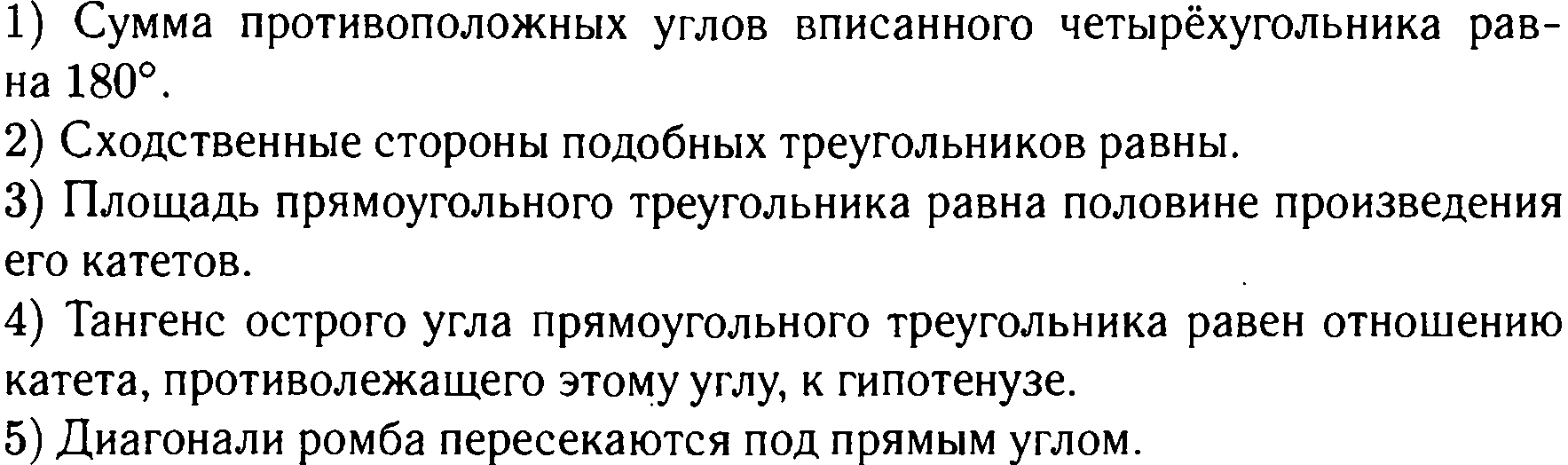 http://doc4web.ru/uploads/files/77/77306/hello_html_5302e432.png