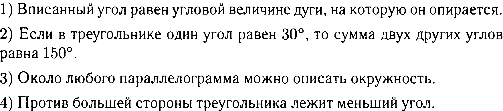 http://doc4web.ru/uploads/files/77/77306/hello_html_7282d913.png