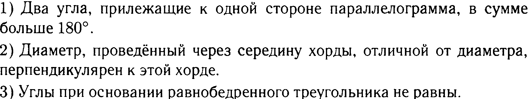 http://doc4web.ru/uploads/files/77/77306/hello_html_m2690bc9d.png