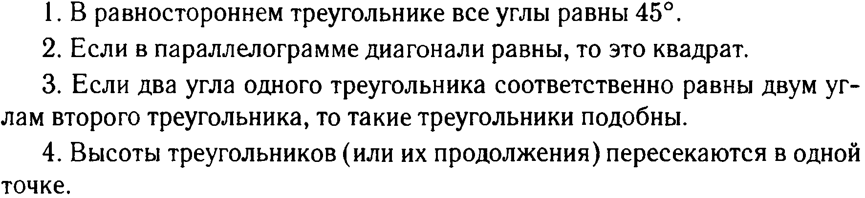 http://doc4web.ru/uploads/files/77/77306/hello_html_m42f84d3.png