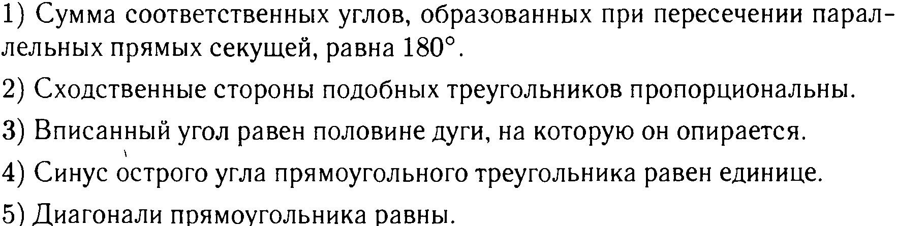 http://doc4web.ru/uploads/files/77/77306/hello_html_m595285e7.png