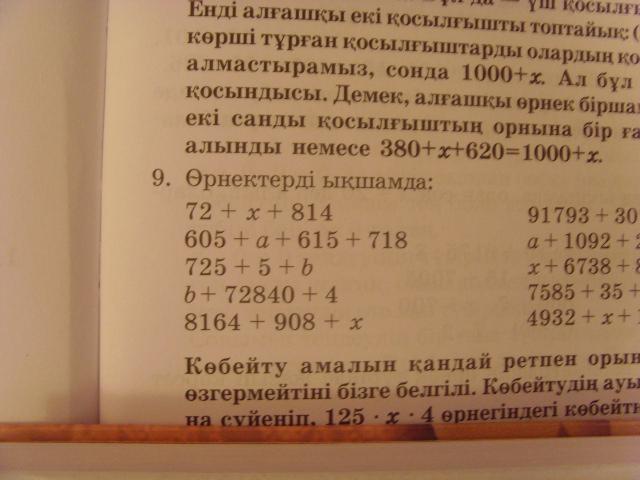 hello_html_19973681.jpg