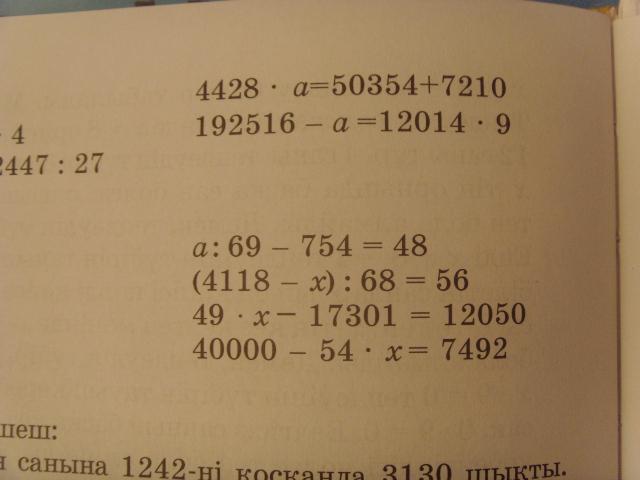 hello_html_4a824201.jpg