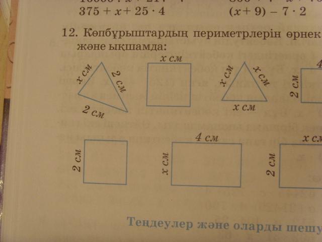 hello_html_d99e478.jpg
